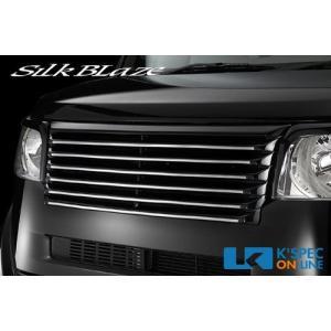 SilkBlaze Lynx フロントグリル【未塗装】N BOX [JF1/JF2]|kspec