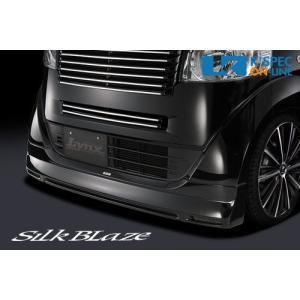 SilkBlaze Lynx フロントハーフスポイラー【未塗装】N BOX [JF1/JF2]|kspec