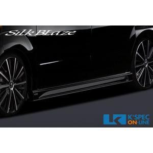 SilkBlaze Lynx サイドステップ【未塗装】N BOX [JF1/JF2]|kspec