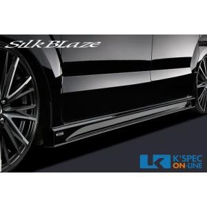 SilkBlaze Lynx サイドステップ【未塗装】N BOXカスタム(JF1/JF2)_[LYNX-NBOXC-SS]|kspec