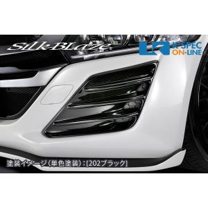 ホンダ【S660】SilkBlaze Lynx Works バンパーダクトカバー[202ブラック塗装]_[LYNX-S660-BD202]|kspec