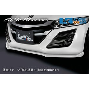 ホンダ【S660】SilkBlaze Lynx Works フロントリップスポイラー Type-S[単色塗装]_[LYNX-S660-FS-1c]|kspec