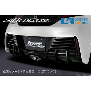 ホンダ【S660】SilkBlaze Lynx Works リアガーニッシュ[202ブラック塗装]_[LYNX-S660-RG202]|kspec
