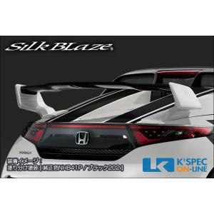 ホンダ【S660】SilkBlaze Lynx Works リアウイング Ver.2[塗分け塗装]_[LYNX-S660-RW2-2c]|kspec