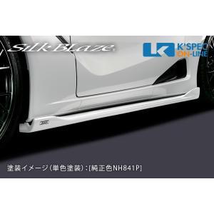 ホンダ【S660】SilkBlaze Lynx Works サイドステップ[未塗装]_[LYNX-S660-SS]|kspec