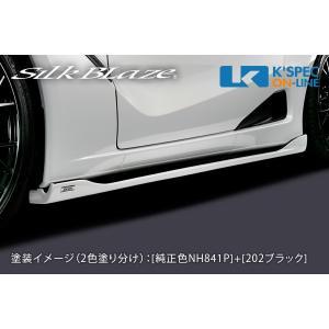 ホンダ【S660】SilkBlaze Lynx Works サイドステップ[塗分け塗装]_[LYNX-S660-SS-2c]|kspec