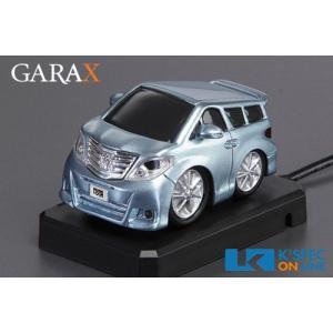 [販売終了]GARAX ギャラクス モデルック【20系アルファード後期/GXグレード】_[ML-AL2LG-]|kspec