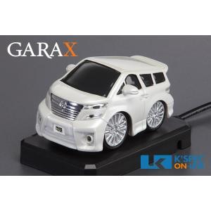[販売終了]GARAX ギャラクス モデルック【20系ヴェルファイア後期/Zグレード】ホワイトパールクリスタルシャイン_[ML-VF2LZ-]|kspec