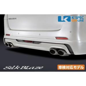 SilkBlaze プレミアムサウンドマフラーVer.2 オーバルダブル 20系アルファード・ヴェルファイア(2WD)2.4L 車検対応_[MPS-T-009]|kspec