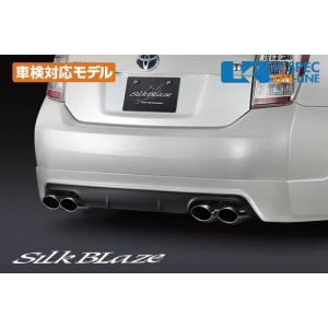 SilkBlaze 30系プリウス/ZVW30 プレミアムサウンドマフラー オーバルダブル/車検対応_[MPS-T-010]|kspec