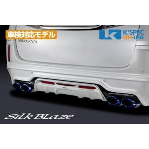 SilkBlaze プレミアムサウンドマフラーVer.2 オーバルダブル/チタンカラー 20系アルファード・ヴェルファイア(2WD)2.4L 車検対応_[MPS-T-016]|kspec