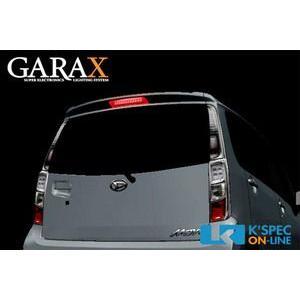 [販売終了]【100系ムーヴカスタム】GARAX LEDクリスタルハイマウントストップランプ_[MV10-REF-]|kspec