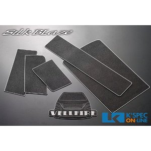 [販売終了]SilkBlaze ノンスリップマット6点セット 20系ヴェルファイア_[NONMAT-20VF]|kspec