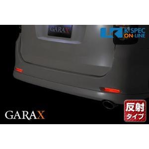 【70系ノア・ヴォクシー】GARAX 反射タイプ リアLEDリフレクター_[NV7-RRF-R]|kspec