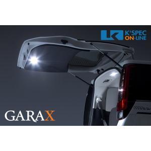 [販売終了]GARAX ハイパワーバックドアLEDランプ【80系ノア/ヴォクシー/エスクァイア】_[NV8-BDL-B]|kspec