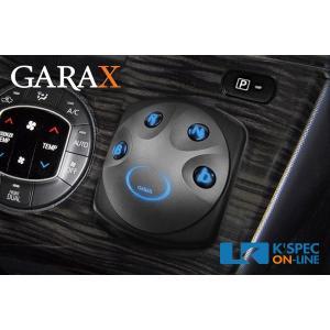 [販売終了]GARAX イリュージョン シフトコントロールスイッチ【80系ヴォクシー ハイブリッド】|kspec