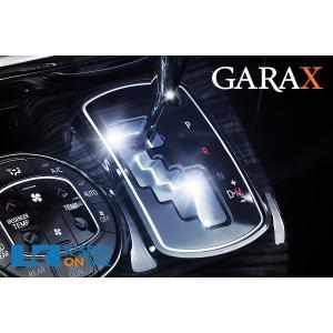[販売終了]GARAX イリュージョンLEDシフトゲートイルミネーション【80系ノア/ヴォクシー/エスクァイア】_[NV8-SGI-I] kspec