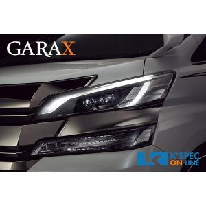 GARAX デイタイムポジションキット 30系ヴェルファイア|kspec