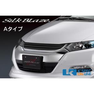 ホンダ【インサイトZE2】SilkBlaze プレミアムライン フロントグリル【塗装タイプ】_[PL-IN-FG-1c]|kspec