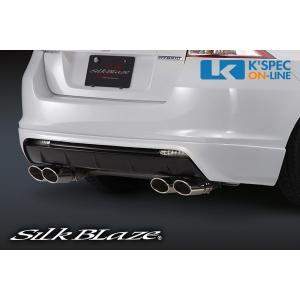ホンダ【インサイトZE2】SilkBlaze プレミアムライン リアスポイラー【未塗装タイプ】_[PL-IN-RS]|kspec