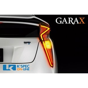 GARAX フルシャインテールシステム 【50系プリウス】|kspec