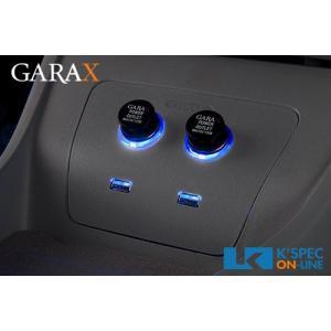 [販売終了]GARAX 30系プリウス アクセサリーソケット増設キット/ダークグレイ_[PR3-ASE-]|kspec