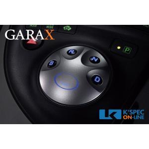 [販売終了]GARAX イリュージョン シフトコントロールスイッチ【30系プリウス】|kspec