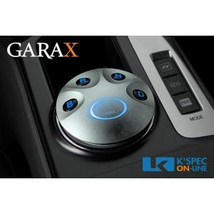 [販売終了]GARAX イリュージョン シフトコントロールスイッチ【40系プリウスα】|kspec
