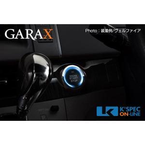 GARAX プッシュスターターイリュージョンスキャナー ダイハツ汎用Aタイプ_[PSI-D-A]|kspec