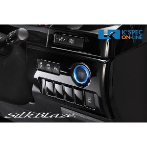 [販売休止]SilkBlaze プッシュスターターイリュージョンスキャナー トヨタICなし_[PSI-T-SB]|kspec
