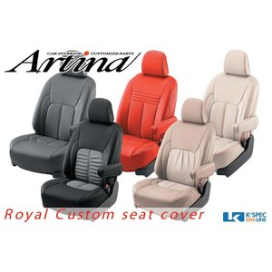 Artina ロイヤルカスタムシートカバー 20系アルファード・ヴェルファイア G/Vグレード(7人乗り)|kspec