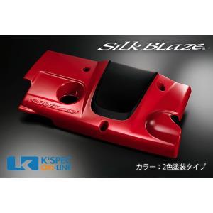 SilkBlaze エンジンカバー 【30系アルファード/ヴェルファイア [2.5L]】【2色塗分塗装】_[SB-30AV-EC-2c]|kspec