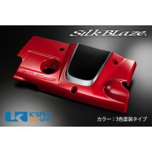 SilkBlaze エンジンカバー 【30系アルファード/ヴェルファイア [2.5L]】【3色塗分塗装】_[SB-30AV-EC-3c]|kspec