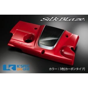 SilkBlaze エンジンカバー 【30系アルファード/ヴェルファイア [2.5L]】【塗分塗装/カーボンタイプ】_[SB-30AV-ECC-3c]|kspec