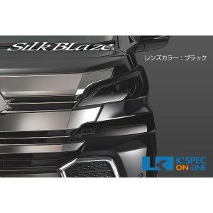SilkBlaze【30系ヴェルファイア 前期】ヘッドライトカバー_[SB-30VE-HLC-]|kspec