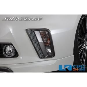 トヨタ【40系プリウスα G's】SilkBlaze リアガーニッシュ【未塗装】_[SB-40P-FC] kspec