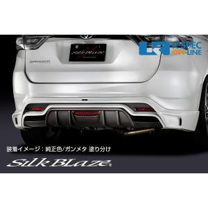 トヨタ【60系ハリアー 前期】SilkBlaze リアスポイラー【塗分け塗装】/バックフォグなし_[SB-60HA-RS-2c] kspec