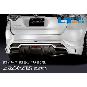 トヨタ【60系ハリアー 前期】SilkBlaze リアスポイラー【塗分け塗装】/バックフォグあり_[SB-60HA-RSF-2c] kspec