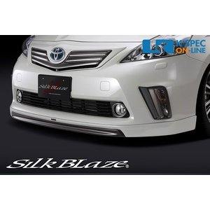 SilkBlaze リップスポイラー【純正色塗装】40系プリウスα_[SB-40P-FL-c] kspec