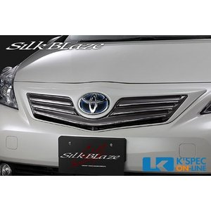 SilkBlaze フロントグリル【純正色塗装】40系プリウスα_[SB-40P-FG-c] kspec