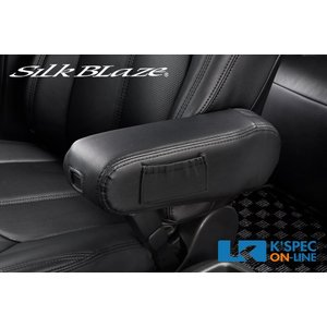 SilkBlaze BIGアームレスト ポケット付き【30系アルファード/ヴェルファイア】運転席用_[SB-AMRP3AV-BK-R]|kspec