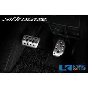 SilkBlaze スポーツペダル 【80系ノア/ヴォクシー/エスクァイア】_[SB-ASP-80NV]|kspec