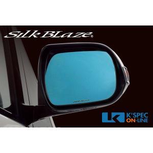 SilkBlaze ブルーレンズワイドドアミラー トヨタ-A 【20系アルファード/ヴェルファイア】|kspec