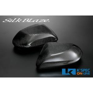 SilkBlaze カーボンドアミラーカバー 50系プリウス/C-HR kspec