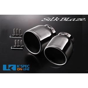SilkBlaze マフラーカッター [真円100φ]【CX-3】_[SB-CUT-137]|kspec
