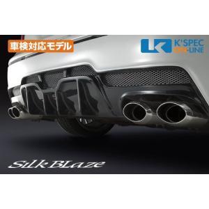 SilkBlaze シルクブレイズマフラー/オーバルダブル 30系プリウス(ZVW30)/バンパータイプ 車検対応_[SB-EX-T-009]|kspec