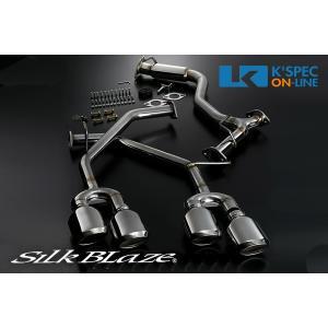 SilkBlaze シルクブレイズマフラー[オーバルダブル]【30系アルファード/ヴェルファイア】[車検対応/シルバーカラー]_[SB-EX-T-017]|kspec
