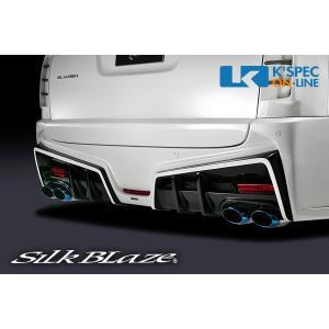 SilkBlaze シルクブレイズマフラー[オーバルダブル]鎧リアバンパー用【30系ヴェルファイア】[車検対応/チタンカラー]_[SB-EX-T-02]|kspec