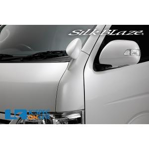 新商品予約(早割5%OFF) SilkBlaze スタイリッシュフェンダーミラー+フェンダースムージングパネル セット/200系ハイエース|kspec