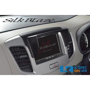 SilkBlaze シルクブレイズ 車種専用ナビバイザー MH34ワゴンR/ワゴンRスティングレー_[SB-NAVI-026]|kspec